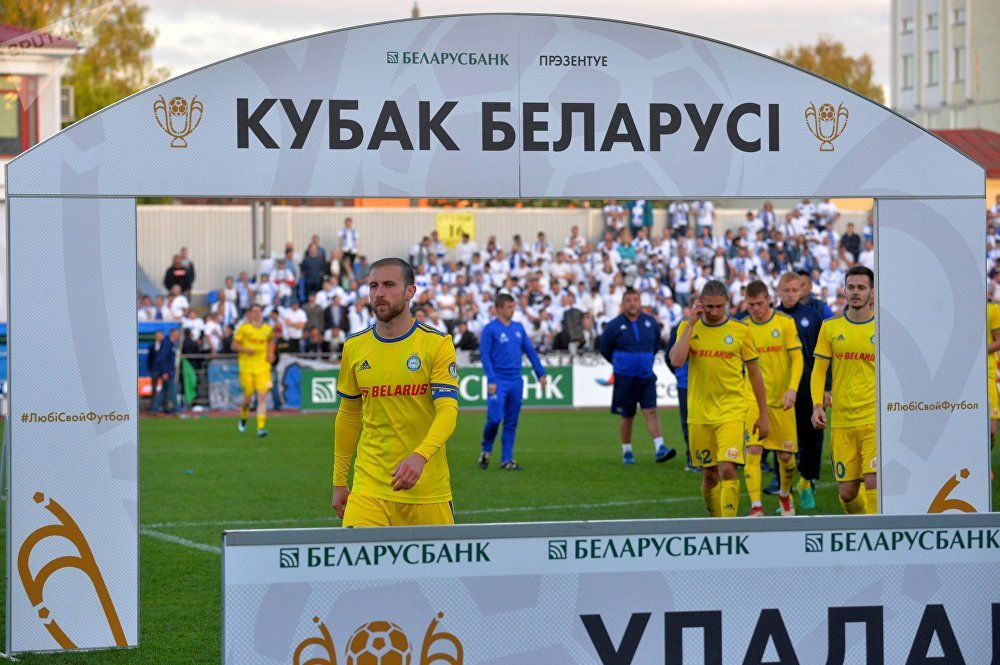 финал кубка по футболу РБ