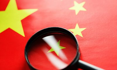 Китай официально обвинил двух задержанных граждан Канады в шпионаже - Фото