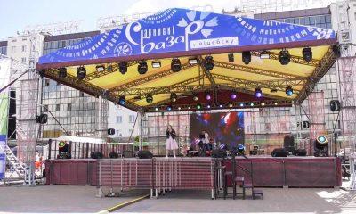 «Славянский базар в Витебске» в 2020-м году - фото