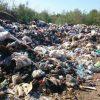 полигон для отходов - фото
