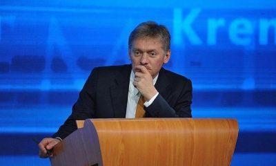 В Кремле прокомментировали вывод военных США из Германии - Фото