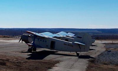 В Бурятии исчез самолет Ан-2, на борту находилось шесть человек - Фото