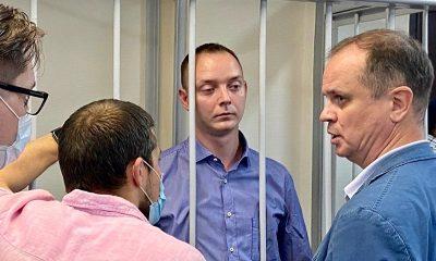 Ивану Сафронову предъявлено обвинение в госизмене - Фото