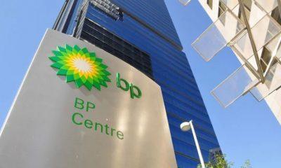 BP получила во II квартале $16,9 млрд убытка - Фото