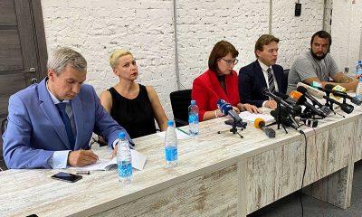 В Беларуси возбудили дело о захвате власти из-за КС оппозиции - Фото