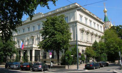 Австрия высылает российского дипломата за шпионаж - Фото