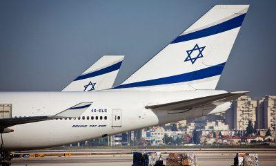 Бахрейн открыл воздушное пространство для израильских самолетов - Фото