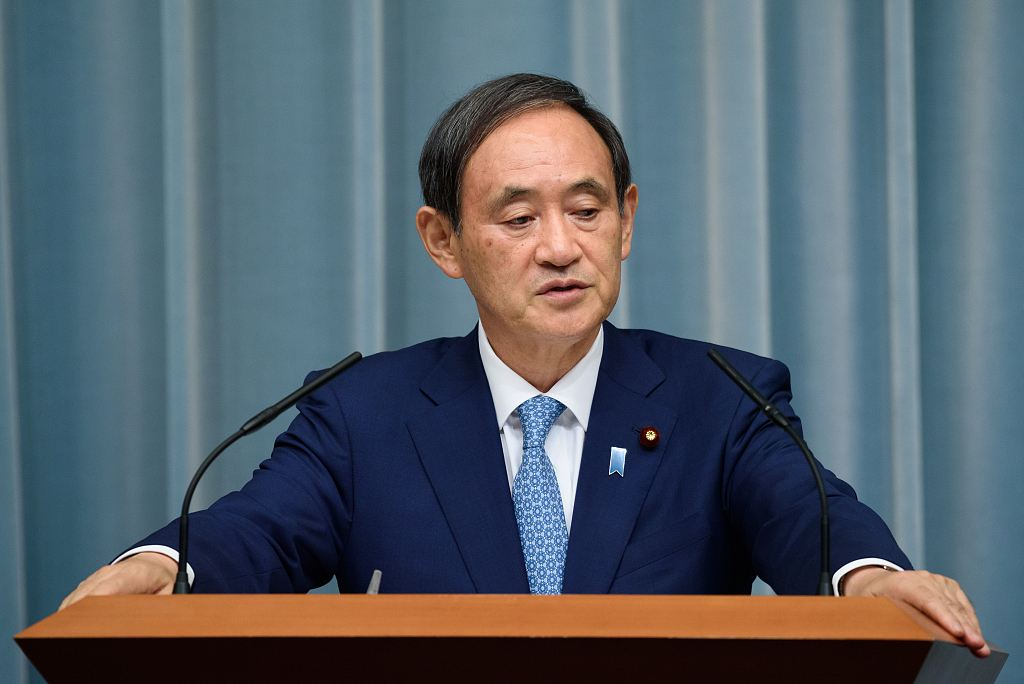 Ёсихидэ Суга избран новым лидером правящей партии Японии - Фото