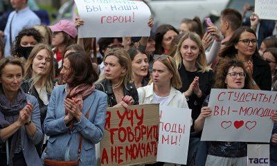 В Минске милиция задержала около 30 участников акций протеста - Фото