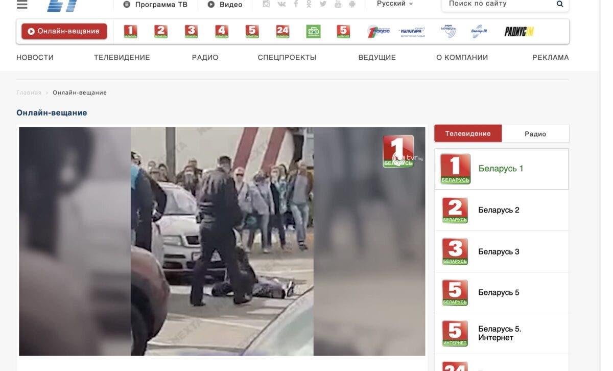 Хакеры взломали сайты белорусских телеканалов - Фото