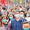 В Портовом городе на востоке Китая ввели карантин для 375 человек - Фото