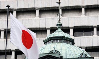 Новый премьер-министр Японии встретится с госсекретарем США в октябре - Фото