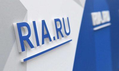 РКН просит Twitter объяснить отсутствие аккаунта РИА Новости в выдаче - Фото