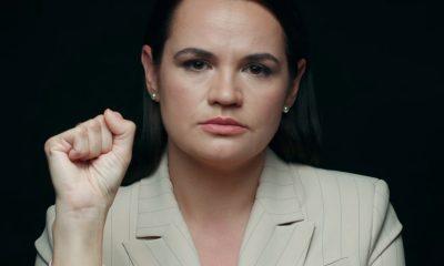 Тихановская пообещал твердо стоять на своем стремлении свергнуть Лукашенко - Фото