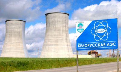 На первом энергоблоке БелАЭС выполнили пробный пуск турбины - Фото