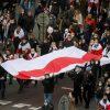 Власти Беларуси завели более 500 уголовных дел против протестующих - Фото