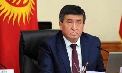 В МВД Киргизии заявили, что местонахождение Жээнбекова неизвестно - Фото