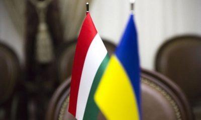 Украина готова двигаться вперед в разрешении разногласий с Венгрией - Фото