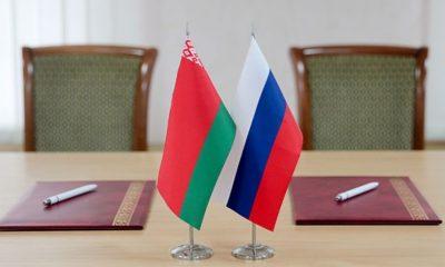 В Беларуси ратифицировали соглашение с Россией о признании виз - Фото