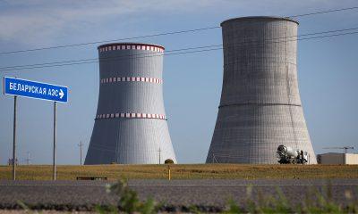 Минэнерго: На первом энергоблоке БелАЭС в Островце была запущена цепная реакция - Фото
