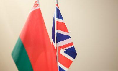 Великобритания отозвала посла из Беларуси для консультаций - Фото
