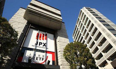 Торги на Токийской фондовой бирже приостановлены до конца дня - Фото
