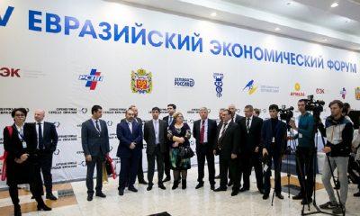 Беларусь предложила провести Евразийский экономический форум в Минске в декабре - Фото