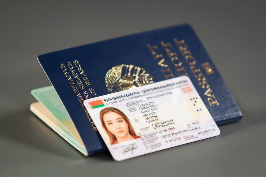 Беларусь к 2030 году почти полностью перейдет на ID-карты - Фото