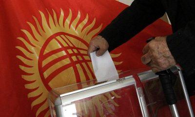 Досрочные президентские выборы в Киргизии назначены на 10 января - Фото