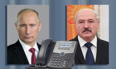 Путин и Лукашенко обсудили ситуацию с выборами в США - Фото