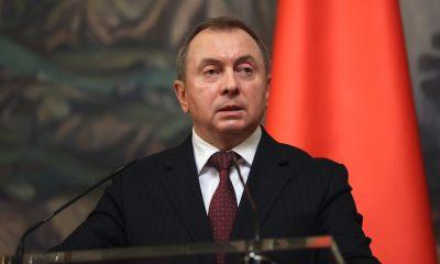 Беларусь приостановливает диалог с ЕС по правам человека - Фото