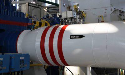 Мезенцев: Москва и Минск договорятся о поставках нефти и газа - Фото