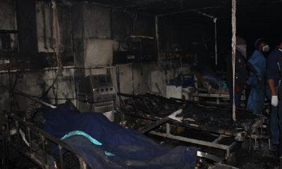В Индии пять человек погибли при пожаре в клинике для больных COVID-19 - Фото