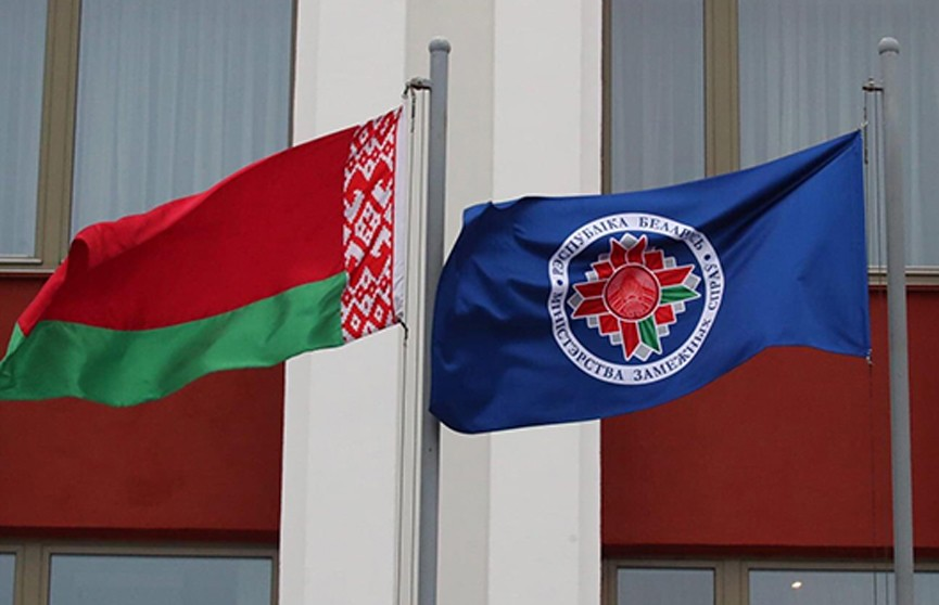 МИД Беларуси заявил о расширении санкций против ЕС и Канады - Фото