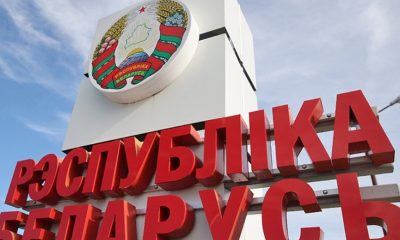 Лукашенко заявил, что закрытие границ Беларуси не связано с политикой - Фото