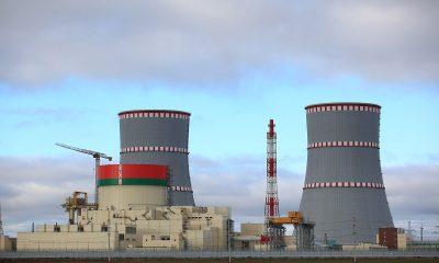 Европейские эксперты отменили посещение БелАЭС 16-18 декабря - Фото
