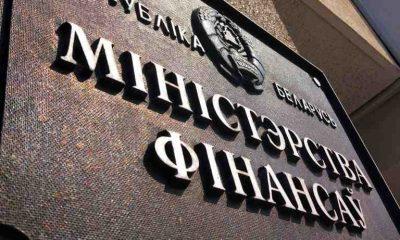 Минфин Беларуси заявил, что проблем с погашением госдолга в 2021 году не будет - Фото