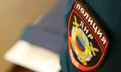 МВД ЛНР изъяло из тайника более 2000 единиц боеприпасов - Фото