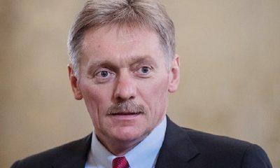 Песков: Россия и США активно ведут переговоры о продлении нового договора СНВ - Фото