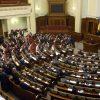 Рада разрешила допуск иностранных военных в Украину для учений - Фото