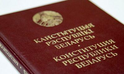 Лукашенко: поправки в конституцию Беларуси могут быть вынесены на предстоящем ВНС - Фото