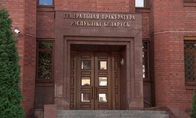 Генпрокуратура Беларуси передала в суд уголовное дело журналистки Борисевич и врача БСМП Сорокина - Фото