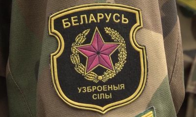 Минобороны Беларуси 25 января объявило о внезапной проверке боеготовности армии - Фото
