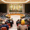 Тихановская 22 января выступит на заседании СБ ООН - Фото