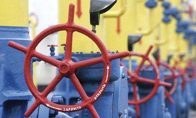 Украина не планирует возобновлять прямые закупки газа из России - Фото