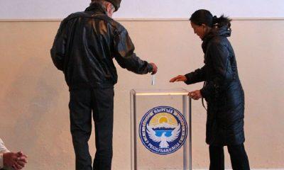 В Киргизии проходят досрочные выборы президента - Фото