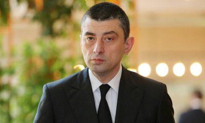 Премьер-министр Грузии Георгий Гахария ушел в отставку - Фото