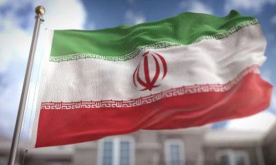 Иран начал обогащать уран на новых центрифугах в Натанзе - Фото
