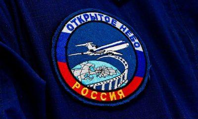 Россия готова вернуться к Договору по открытому небу - Фото