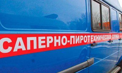 """В Могилеве и Гомеле """"заминировали"""" несколько школ"""